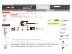 Примеры работ на сайте muzzshop.ru