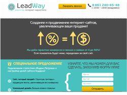 LeadWay