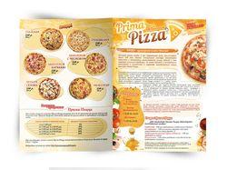 Prima Pizza (RU)
