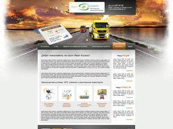 Сайт автонавигаторов