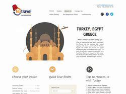 Дизайн сайта «Fez-travel»