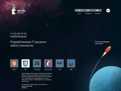 Дизайн сайта «It-design»
