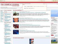 Парсинг rss-канала RCC News и публикация на сайте