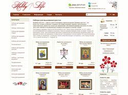Интернет-магазин товаров для рукоделия HobbyLife