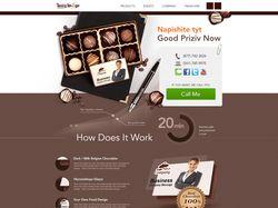 Лендинг шоколадной компании