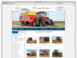 Сайт-витрина для продавца с/х техники
