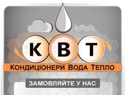 Лого+Банер