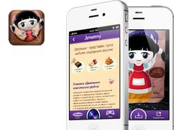 Jemanny Дополненная реальность для iOS и Android