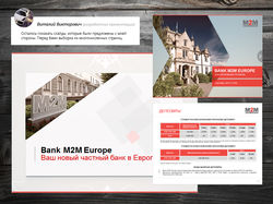 Презентация Bank M2M Europe