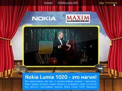 """Promo Page """"Nokia & Maxim"""""""