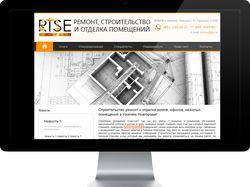 Строительство ремонт и отделка домов, офисов