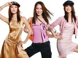 Высокое качество - низкая цена, китайская одежда
