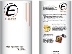 """Флаер """"Euro Site"""""""