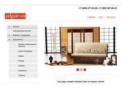 Сайт производителя мягкой мебели «Альпина»