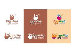 Логотип для сайта. Кальяны