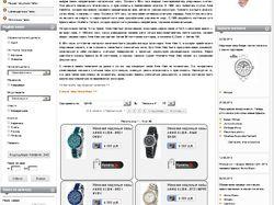 Интернет магазин на Joomla+Virtuemart