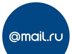 Mail.RU непопулярный, но важный