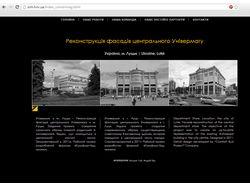 Реконструкция фасадов ЦУМа (html, сайт без CMS)