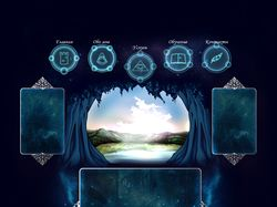 Шаблон для сайта мистического характера