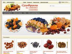 Магазин Сухофруктов