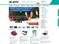 KTC-UA.COM