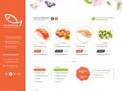 """Заглушка сайта """"Sushi-Express.com"""""""