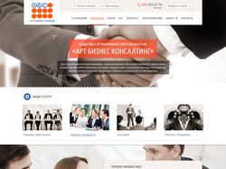 Landing Page - abc-vlg.ru