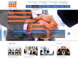Редизайн сайта abc-vlg.ru
