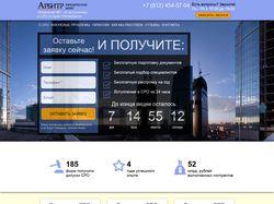 Компания №1 по вступлению в СРО в Санкт-Петербурге