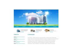 Вёрстка сайта строительной компании