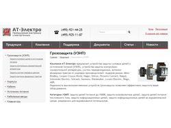 Наполнение сайта, CMS X3M