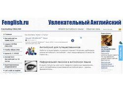 Копирайтинг, переводы, наполнение сайта (WordPress