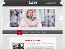 Сайт-визитка магазин меховой одежды