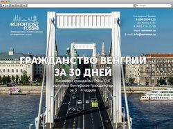 Euromost Russia - Гражданство Венгрии за 30 дней