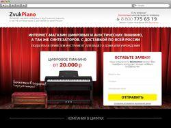 ZvukPiano - магазин цифровых и акустических пианин