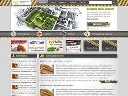 Строительный бизнес портал