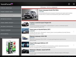 Autoparad (Android)
