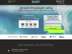 HTML/CSS3 jQuery,PHP