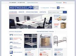 Интернет-магазин металлической мебели METMEBEL.RU