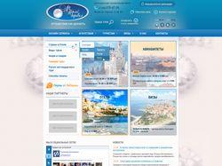 Сайт туристической компании «Ла Перла Тревел»