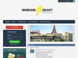 Дизайн для сайта Energie Craft
