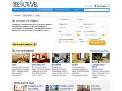 Туристический сайт Одессы