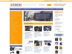 Японские интернет магазины | Аукционы Yahoo