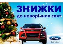 Ford Royal Motors NY