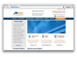 Сайт финансового брокера
