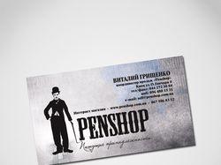 Дизайн визитки для магазина
