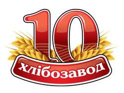 10 хлебозавод Днепр