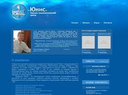 ЮНИС, продукты из морских компонентов