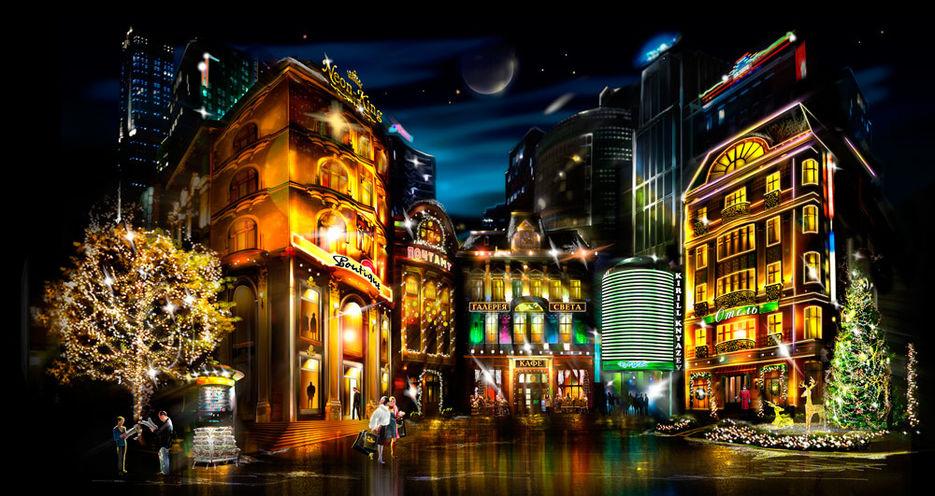 Картинки анимация блестящие города