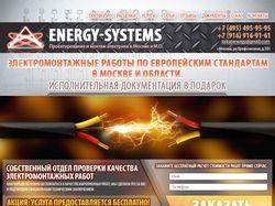 Energy Systems (RU)
